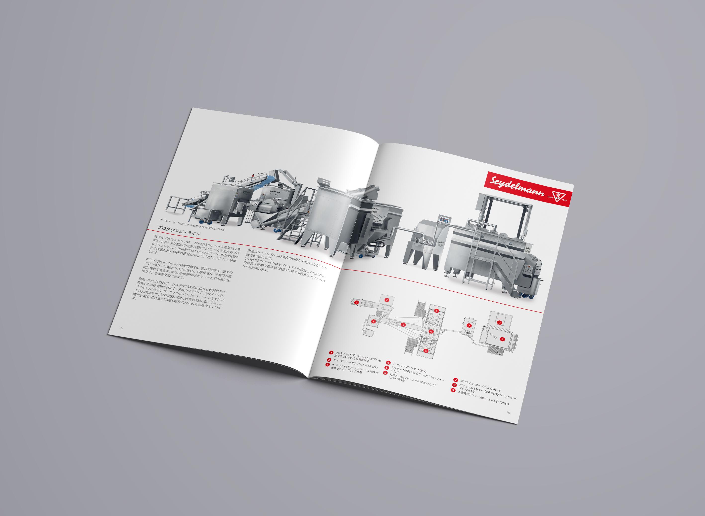 画像:製品カタログ制作/東京食品機械