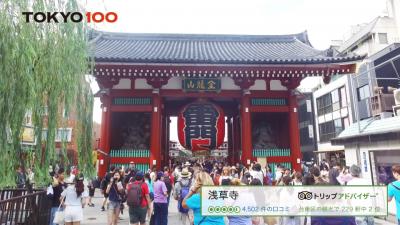 画像:車内広告用デジタルサイネージ制作「TOKYO100 」/トリップアドバイザー
