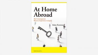 画像:装丁『At Home Abroad』
