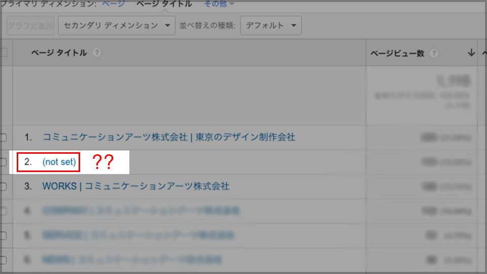 160328_blog_thumb