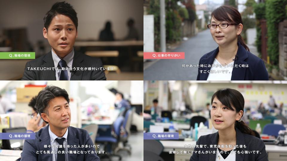 画像:採用向け動画 事業部別インタビュー
