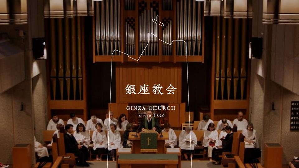 画像:教会のWEBサイトリニューアル
