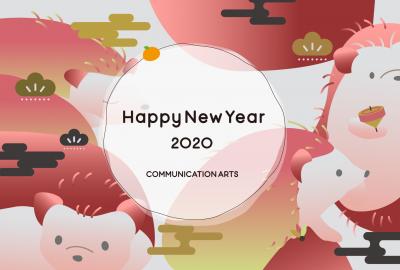 年始挨拶用_2020